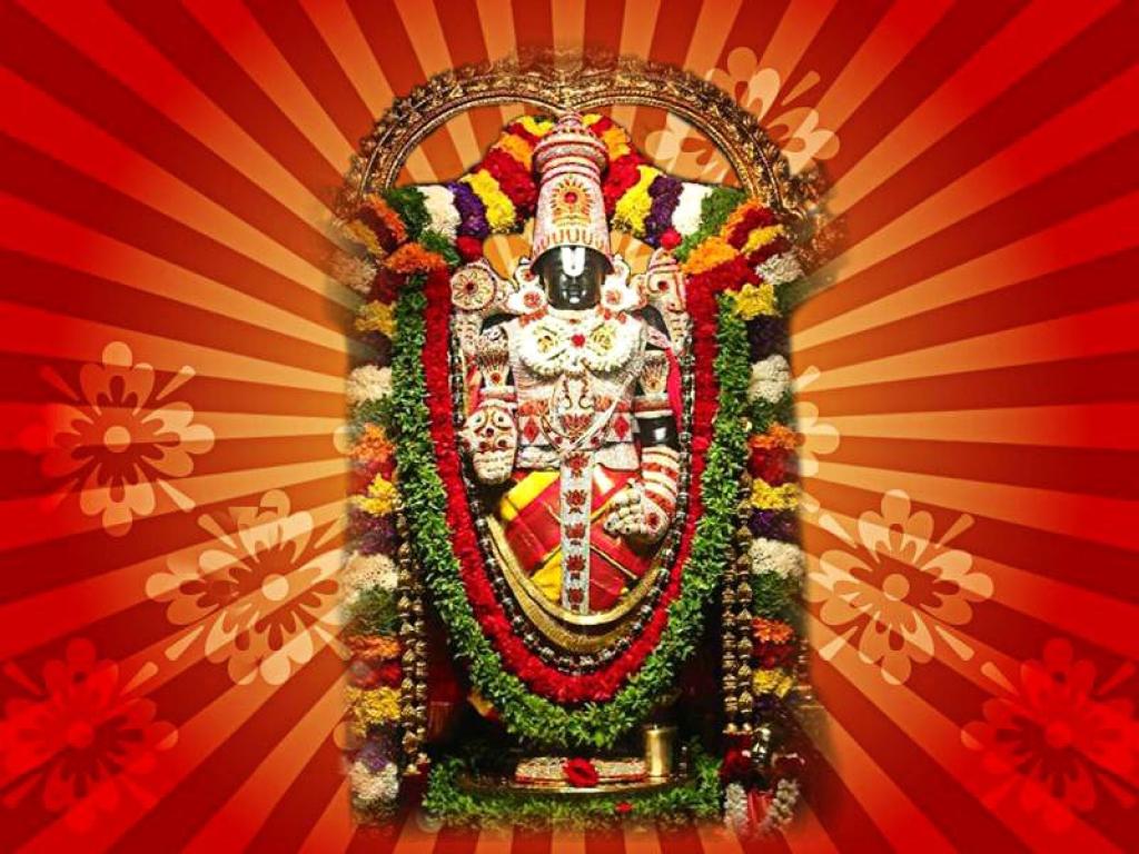 Tirupati Bala ji Dham Tirth Pictures for free download